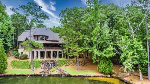 71 Stoney Ridge, ALEXANDER CITY, AL 35010 (MLS #152606) :: Real Estate Services Auburn & Opelika