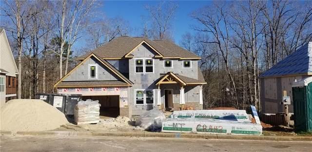 1772 Roanoke Lane, AUBURN, AL 36830 (MLS #145852) :: Kim Mixon Real Estate