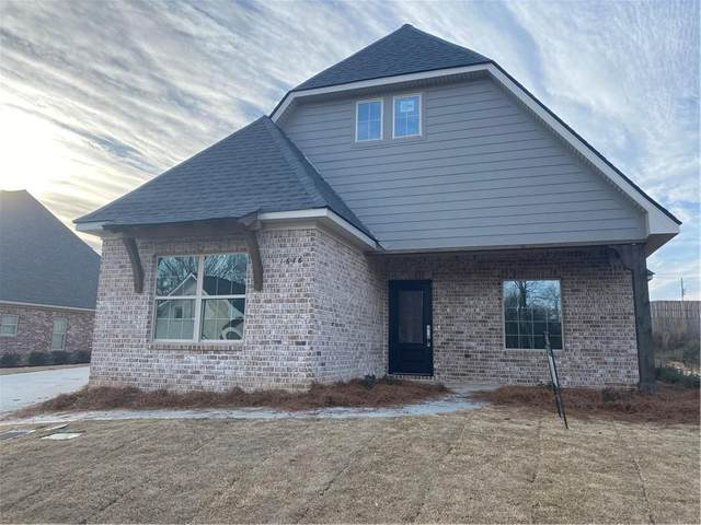 1676 Lois Lane, AUBURN, AL 36832 (MLS #148124) :: Kim Mixon Real Estate
