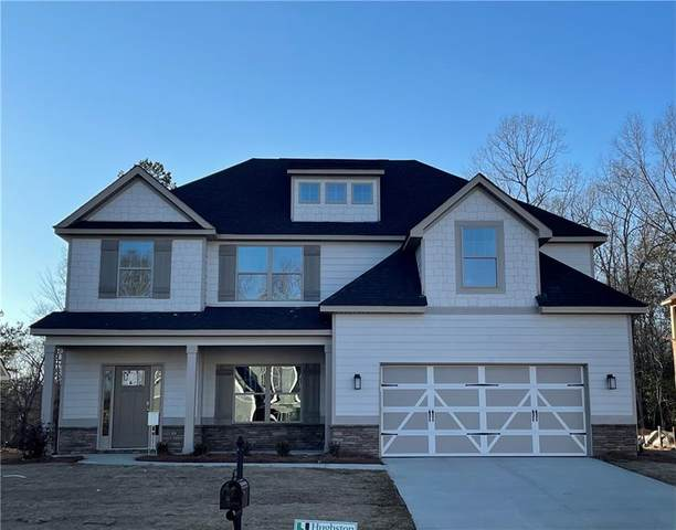 4186 Mara Vista Drive, AUBURN, AL 36832 (MLS #147801) :: Kim Mixon Real Estate