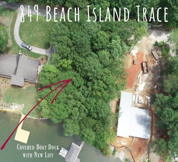 849 Beach Island Trace, DADEVILLE, AL 36853 (MLS #146243) :: Kim Mixon Real Estate