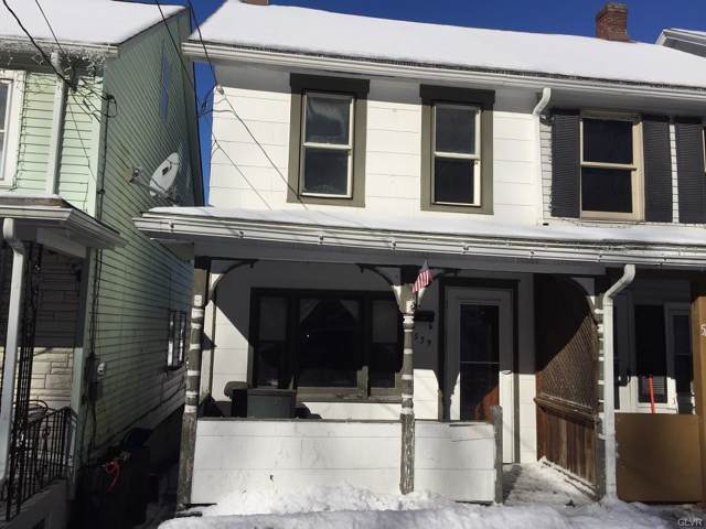 539 E Abbott Street, Lansford Borough, PA 18232 (#623522) :: Jason Freeby Group at Keller Williams Real Estate