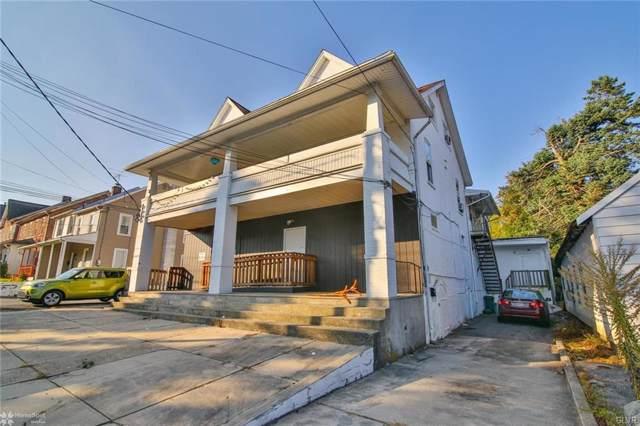 2312 S 5th Street, Allentown City, PA 18103 (MLS #625426) :: Keller Williams Real Estate