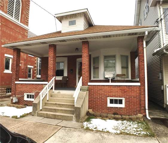 117 S 4th Street, Lehighton Borough, PA 18235 (MLS #631321) :: Keller Williams Real Estate