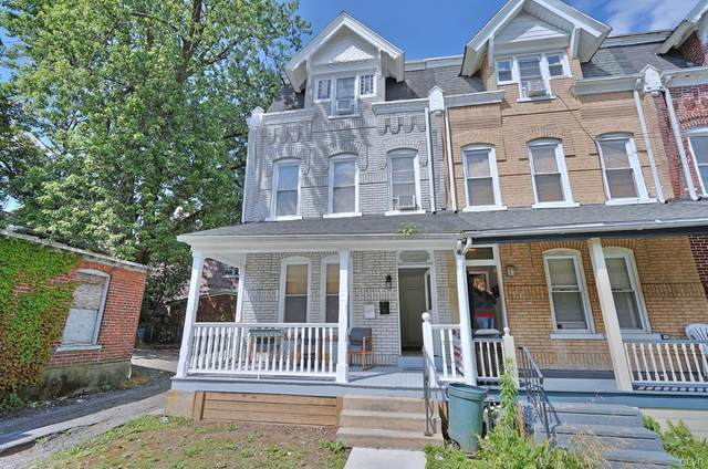 112 11Th Street, Allentown City, PA 18102 (#642308) :: Jason Freeby Group at Keller Williams Real Estate