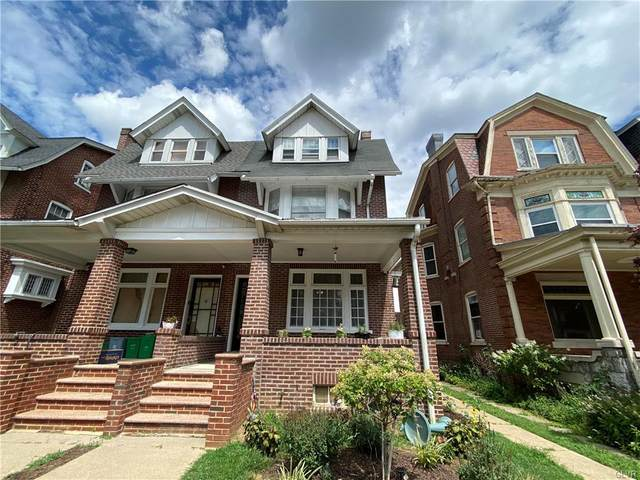 35 17Th Street, Allentown City, PA 18104 (MLS #644829) :: Keller Williams Real Estate