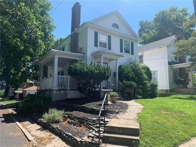 525 N Leh, Allentown City, PA 18104 (MLS #644889) :: Keller Williams Real Estate