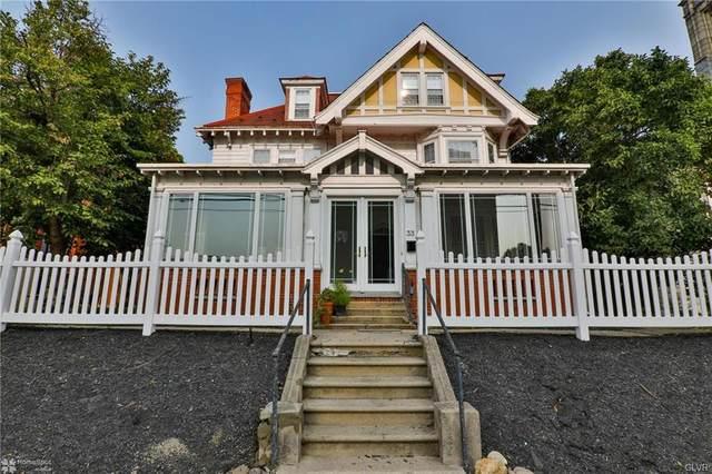 33 S 15Th Street, Allentown City, PA 18102 (MLS #648677) :: Keller Williams Real Estate