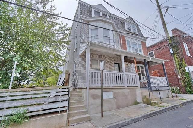 732 W Hickory Street, Allentown City, PA 18102 (MLS #648810) :: Keller Williams Real Estate