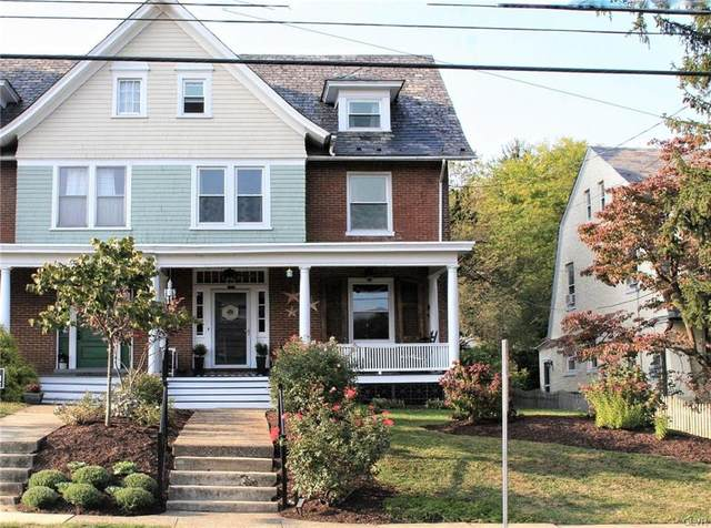 129 W Lafayette Street, Easton, PA 18042 (#649272) :: Jason Freeby Group at Keller Williams Real Estate