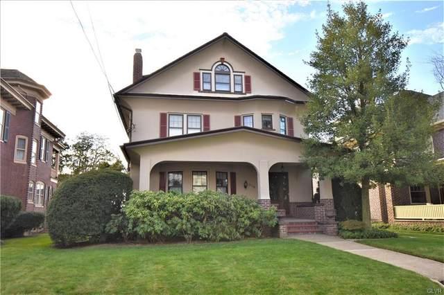 214 Pierce Street, Easton, PA 18042 (#654809) :: Jason Freeby Group at Keller Williams Real Estate