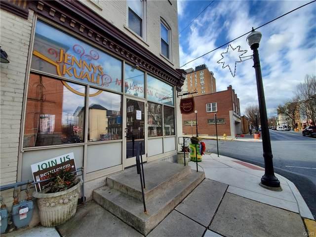 E Southside Business For Sale Street, Bethlehem City, PA 10815 (#657946) :: Jason Freeby Group at Keller Williams Real Estate