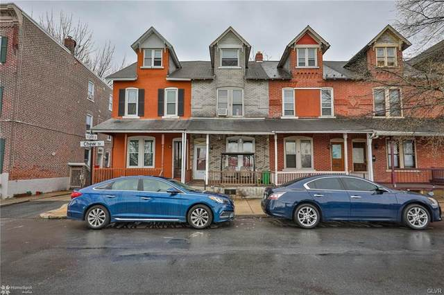 1116 Chew Street, Allentown City, PA 18102 (#664981) :: Jason Freeby Group at Keller Williams Real Estate