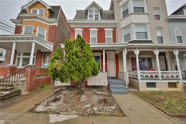 1230 Chew Street, Allentown City, PA 18102 (#664989) :: Jason Freeby Group at Keller Williams Real Estate