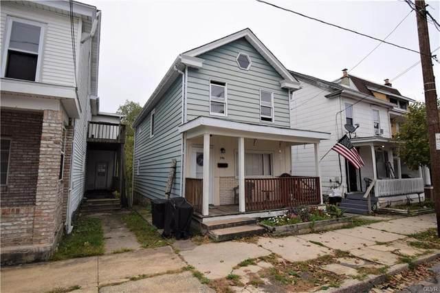 29-1/2 E Ridge Street, Lansford Borough, PA 18232 (MLS #681654) :: Smart Way America Realty