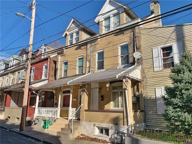 231 Railroad Street, Allentown City, PA 18102 (#629972) :: Jason Freeby Group at Keller Williams Real Estate