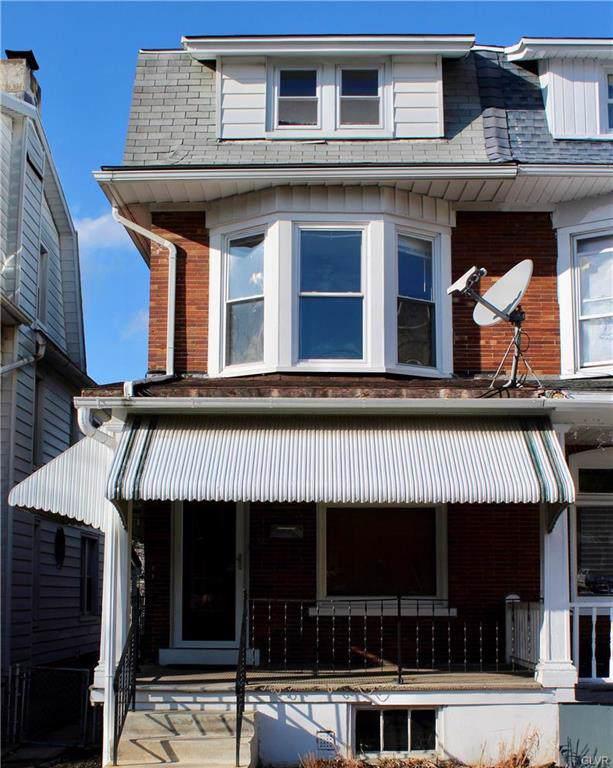339 E Union Street, Allentown City, PA 18109 (MLS #631205) :: Keller Williams Real Estate