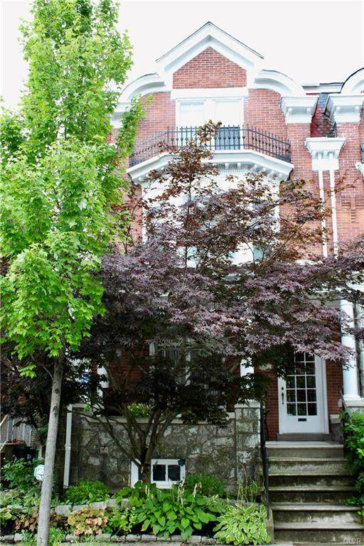 36 N West Street, Allentown City, PA 18102 (MLS #644886) :: Keller Williams Real Estate