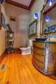 3204 Midway Road - Photo 36