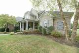 645 Combs Ferry Road - Photo 5