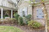645 Combs Ferry Road - Photo 6