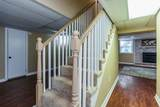 120 Anderson Court - Photo 16