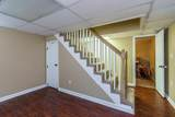 120 Anderson Court - Photo 17