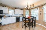 206 Dale Hollow Drive - Photo 7
