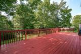 5085 Muddy Ford Road - Photo 36