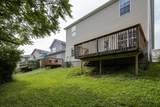 3831 Lochdale Terrace - Photo 20