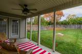 2121 Curtiswood Drive - Photo 36