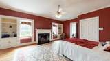 2150 Middletown Road - Photo 45