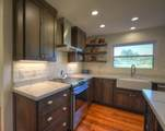 4988 Fords Mill Road - Photo 14