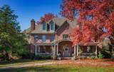 1852 Lakewood Drive - Photo 2