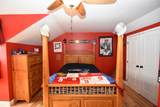 2080 William Whitley Road - Photo 34