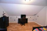 2080 William Whitley Road - Photo 42