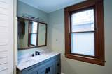 158 Forest Avenue - Photo 34