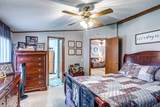 139 Coomer Hollow Road - Photo 15