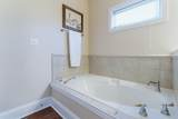 113 Whispering Brook Drive - Photo 25