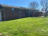2041 Lakewood Drive - Photo 33