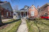 215 Bell Place - Photo 1