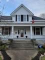 233 Boone Avenue - Photo 3