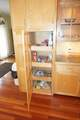 3940 Moccasin Road - Photo 43