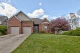 2853 Kearney Creek Lane - Photo 2