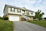 112 Meadow View - Photo 2