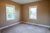 232 Campbell Drive - Photo 11