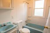 232 Campbell Drive - Photo 12