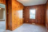 232 Campbell Drive - Photo 13