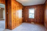 232 Campbell Drive - Photo 15