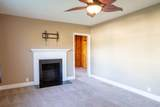 232 Campbell Drive - Photo 6
